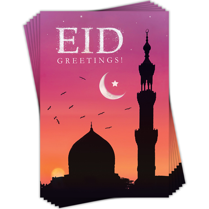 cards to celebrate the festival of eid