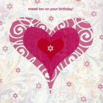 Mazel Tov on your birthday!