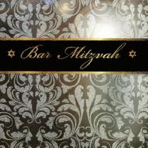 Sparkling Bar Mitzvah