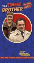 Only Fools and Horses Brother