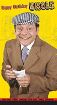 Only Fools and Horses Uncle